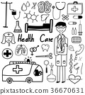 Hand Drawn Doodle Vector Health Care Set. 36670631