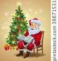 圣诞节 圣诞 耶诞 36671531