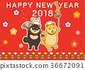 柴犬 丛林犬 狗 36672091