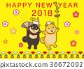 柴犬 丛林犬 狗 36672092