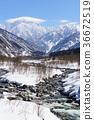 冬天山 36672519