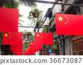 中国 瓷器 中华人民共和国 36673087