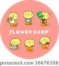 florist, flower, flowers 36676308