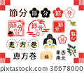 Setsubun day logo and illustration material set 36678000