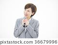 ธุรกิจหญิงหญิงสาว 36679996