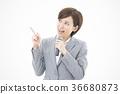 ธุรกิจหญิงหญิงสาว 36680873