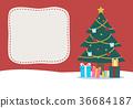 Christmas card, Christmas tree with gift boxes. 36684187