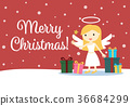 Christmas card, an angel with a lot of gift boxes. 36684299