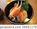 海鲜大餐 日式料理 海鲜 36691178