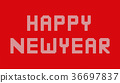 Happy New year knitted vector design. 36697837