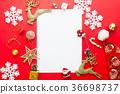 Creative flat lay of Gift box and ornaments  36698737