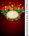 Christmas festive background, vector image 36704612