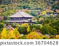 Todaiji Temple, Nara, Japan 36704628