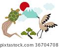 鶴 烏龜 吉祥物 36704708