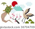 鶴 烏龜 吉祥物 36704709