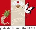 鶴 烏龜 吉祥物 36704711