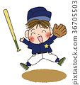 棒球 微笑 笑脸 36705503