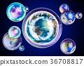 Earth globe inside soap bubble 36708817