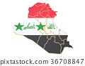 Map of Iraq, 3D rendering 36708847