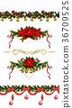 圣诞节 圣诞 耶诞 36709525
