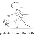 Vector Cartoon of Basketball Player Running and  36709868