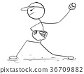 Cartoon of Male Baseball Player Pitcher 36709882