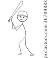 Cartoon of Male Baseball Player Batter 36709883
