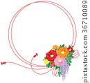 일본식 꽃다발 일본식 소재 36710089