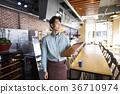 飯廳 餐廳 服務員 36710974