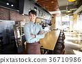 飯廳 餐廳 服務員 36710986
