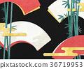 日本现代插画(扇子,竹子,云) 36719953