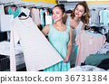young, adults, shopping 36731384