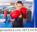 Portrait of woman boxer 36731478