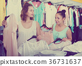 young, adults, shopping 36731637