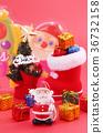 크리스마스 이미지 36732158