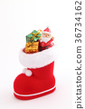 크리스마스 이미지 36734162