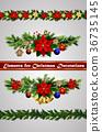 圣诞节 圣诞 耶诞 36735145