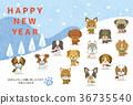 การ์ดปีใหม่สำหรับปีใหม่ [การ์ด / ชุดปีใหม่] 36735540