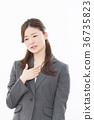 事業女性 商務女性 商界女性 36735823