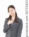 事業女性 商務女性 商界女性 36735825