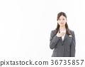 諮詢者 事業女性 商務女性 36735857