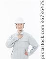 工地 工人 建造 36736475