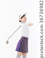 高尔夫 高尔夫球手 女性 36736982
