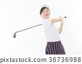 高尔夫 高尔夫球手 女性 36736988