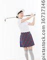 高尔夫 高尔夫球手 女性 36737346