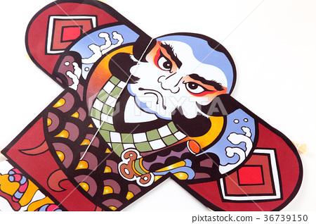 日本風箏 36739150