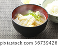 miso soup japanese 36739426