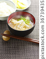 miso soup japanese 36739435