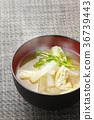 味增汤 日本食品 日本料理 36739443