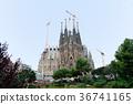 สเปนบาร์เซโลนา Sagrada Familia 36741165